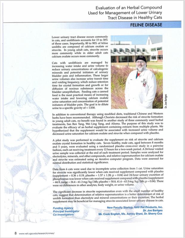 UGA VCM NHV tripsy research report